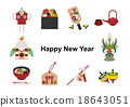 new year's card, icon, icons 18643051