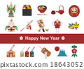 new year's card, icon, icons 18643052
