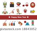new year's card, sets, set 18643052