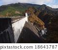 尾口大壩 水壩 水源 18643787
