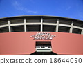 體育場 棒球場 球場 18644050