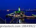 夜景 街道(店铺和房屋) 未来港 18649922