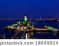 夜景 街道(店铺和房屋) 未来港 18649924