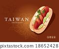 食物 香肠 食品 18652428