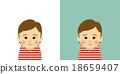 여자 아기의 일러스트 18659407