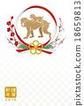 新年贺卡 贺年片 猴子 18659813