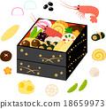 vectors, vector, multi-tiered box 18659973