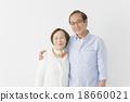 高级夫妇 18660021