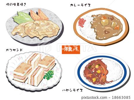 Western food - F 18663085