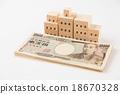 부동산, 집, 자금 18670328