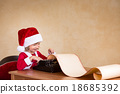 Christmas holiday concept 18685392