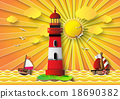 Vector illustration  lighthouse with seascape 18690382