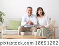 年長 夫婦 一對 18691202