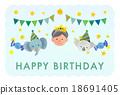 생일 카드, 생일축하카드, 해피버스데이 18691405