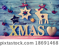 christmas ornaments and text merry xmas 18691468