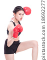 Fitness woman with the red boxing gloves 18692277