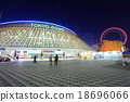 tokyo dome, lit up, light up 18696066