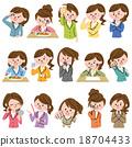 婦女的業務圖標 18704433