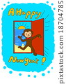 vector, vectors, new year's card 18704785