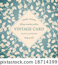 Foliage vintage frame 18714399