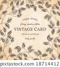Foliage vintage frame 18714412