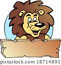 illustration of an Proud Lion King - Logo Design 18714893