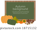 board with autumn vegetables 18715132