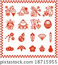 icon, icons, set 18715955
