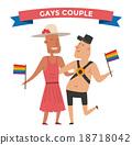 gay, couple, vector 18718042