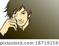 头发颜色男 18719156