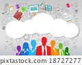 Business People Color Silhouette Cloud Chat Box 18727277