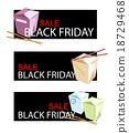 Food Boxs on Black Friday Sale Banner 18729468