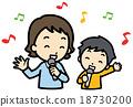 karaoke 18730200