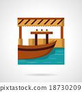 River dock flat color vector icon 18730209