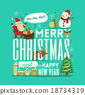 Greeting Merry Christmas and Happy New Year 18734319