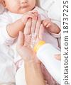 baby, diapers, enjoying 18737225