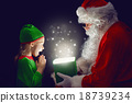 Santa Claus and little girl 18739234