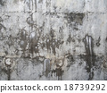 18739292