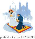 concept, praying, muslim 18739693