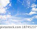 푸른 하늘 풍선 세레모니 풍선 날리기 하늘 구름 배경 자료 18745237