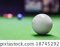 Snooker ball on snooker table 18745292