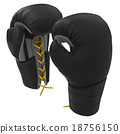 Sports gloves for boxers 18756150