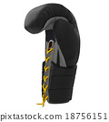 Black boxing gloves with inserts 18756151
