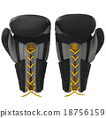 Leather boxing glove back view 18756159
