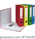 Set of office folders different colors 18756200