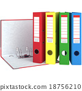 Set of colorful office folders 18756210