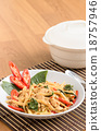 Stir fried spicy chicken with bamboo shoots 18757946