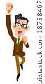 穿棕色夾克的一個人戴跳躍的眼鏡充滿喜悅 18758467