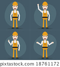 Set of engineer characters poses,Vector EPS10. 18761172