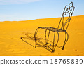 table and seat   yellow sand 18765839